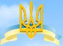 ministerstvo osviti i nauki ukraini